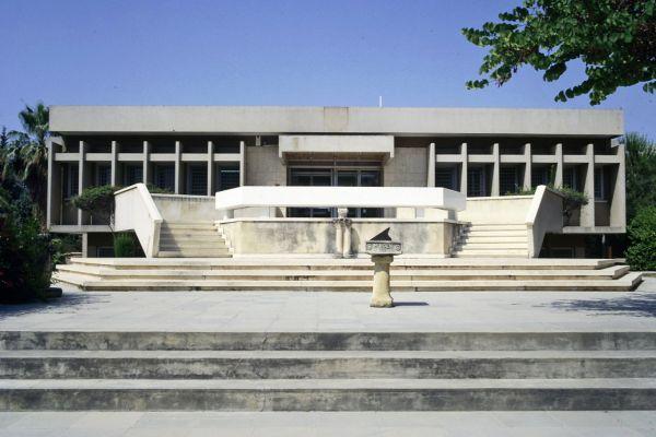 Limassol Archaelogical Museum