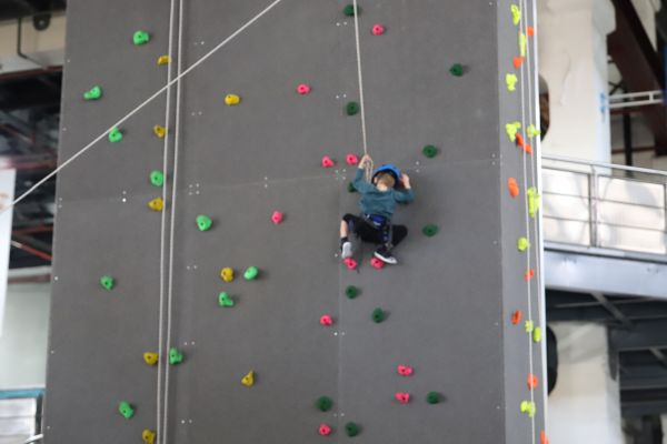 Sci- Bono Climbing Wall
