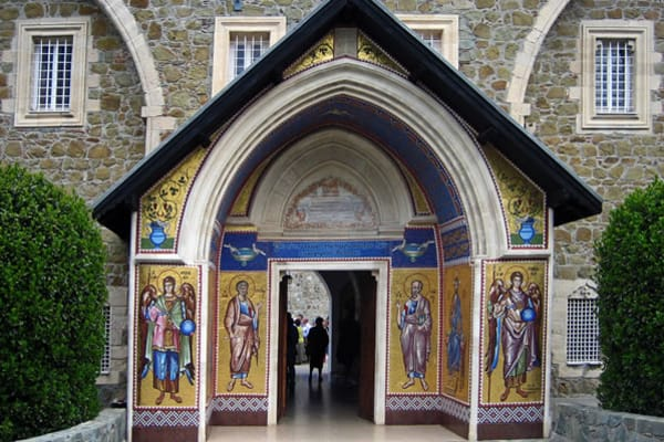 Kykkos Monastery Entrance