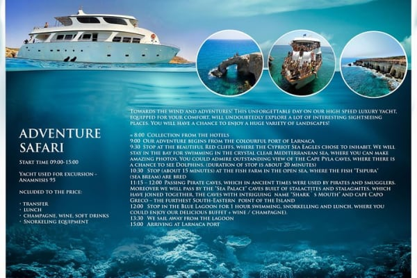 Adventure Safari Cruise