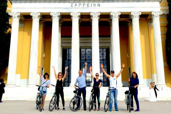 Zappeion Hall