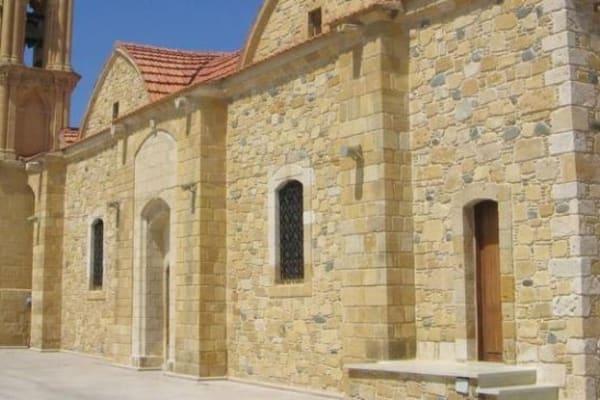 Saint Kyprianos & Saint Justin Church